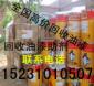 广州回收船舶油漆15231010507