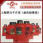 上海群力千斤�|大��位群力千斤�|使用�V泛